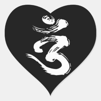 Adesivo Coração Símbolo espiritual de OM - produtos da ioga