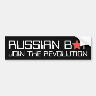 Adesivo De Para-choque Bot do russo