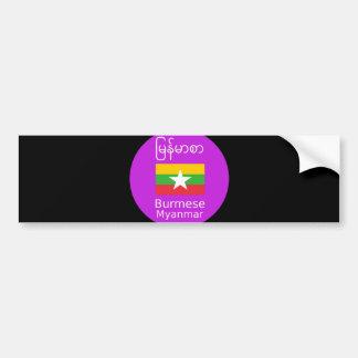 Adesivo De Para-choque Língua do birmanês/Myanmar e design da bandeira