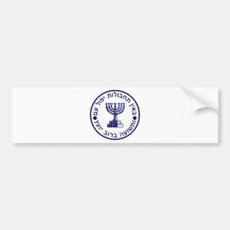 Adesivo De Para-choque Selo do logotipo de Mossad (הַמוֹסָד)