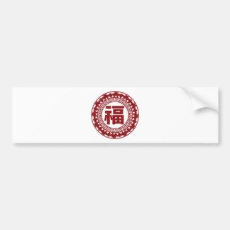 Adesivo De Para-choque Símbolo chinês da boa fortuna com ilustração dos