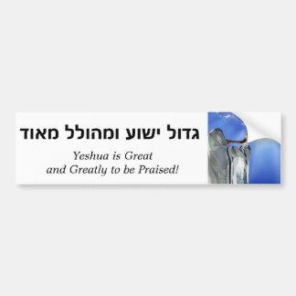 Adesivo De Para-choque Yeshua é grande (o hebraico)