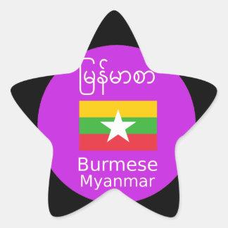 Adesivo Estrela Língua do birmanês/Myanmar e design da bandeira