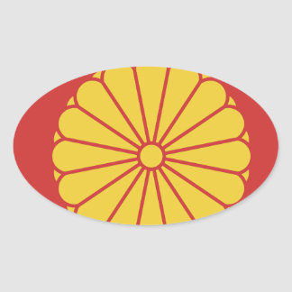 Adesivo Oval - 日本 - 日本人 japonês
