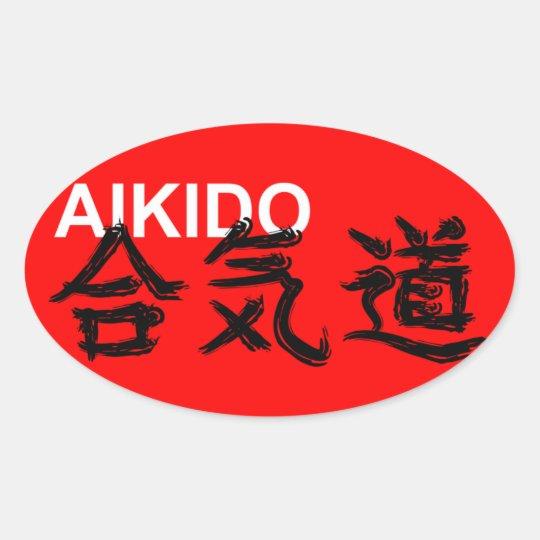 Adesivo Oval Aikido