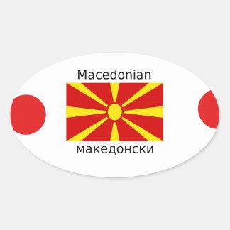 Adesivo Oval Bandeira de Macedónia e design macedónio da língua