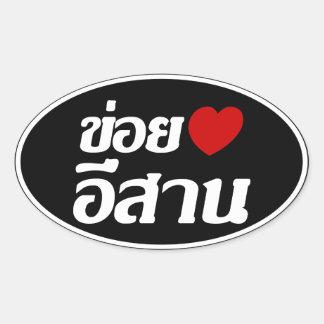 Adesivo Oval Eu amo o ♦ de Isaan escrito no ♦ tailandês do