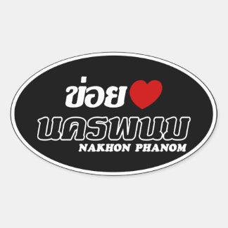Adesivo Oval Mim coração (amor) Nakhon Phanom, Isan, Tailândia