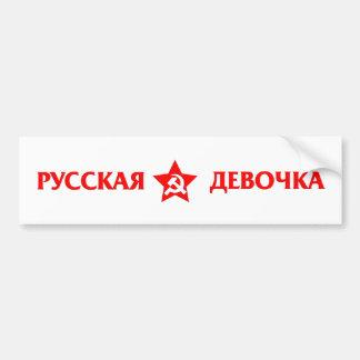 Adesivo Para Carro Menina do russo no pára-choque engraçado do russo