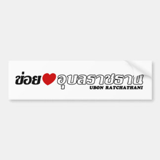 Adesivo Para Carro Mim coração (amor) Ubon Ratchathani, Isan,