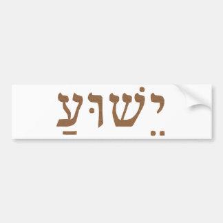 Adesivo Para Carro Rotulação hebréia de Yeshua do Jesus Cristo