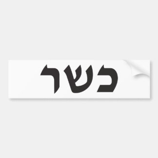 Adesivo Para Carro Sinal Kosher