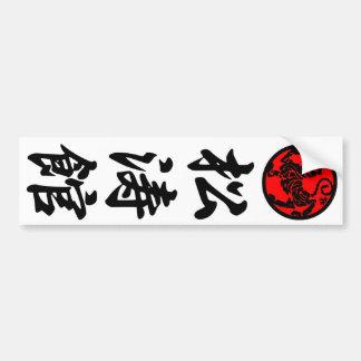 Adesivo para carros Shotokan