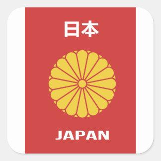 Adesivo Quadrado - 日本 - suporte japonês japão do passaporte do 日本人,