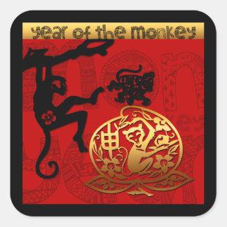 Adesivo Quadrado 2016 anos do ano novo chinês do macaco