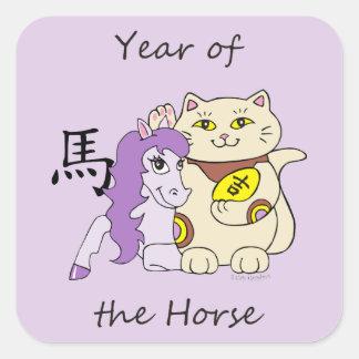 Adesivo Quadrado Ano afortunado do gato do cavalo