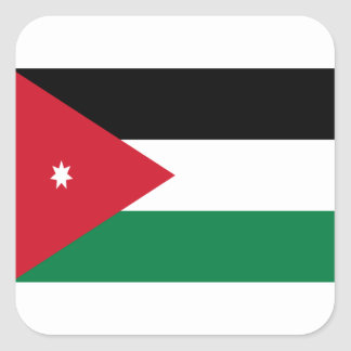 Adesivo Quadrado Baixo custo! Bandeira de Jordão