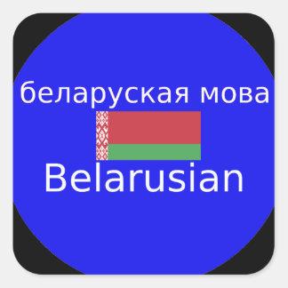Adesivo Quadrado Bandeira de Belarus e design da língua