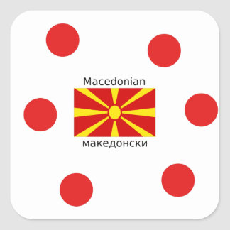 Adesivo Quadrado Bandeira de Macedónia e design macedónio da língua