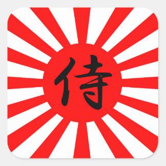 Adesivo Quadrado Bandeira imperial japonesa com símbolo do Kanji do