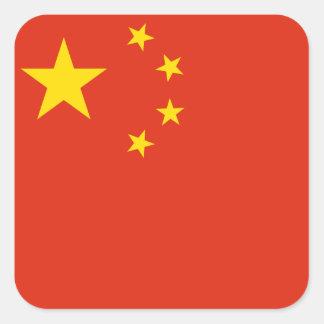 Adesivo Quadrado Bandeira nacional do mundo de República Popular da