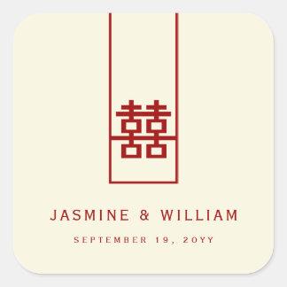 Adesivo Quadrado Casamento chinês moderno da felicidade dobro alta
