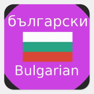 Adesivo Quadrado Design búlgaro da bandeira e da língua