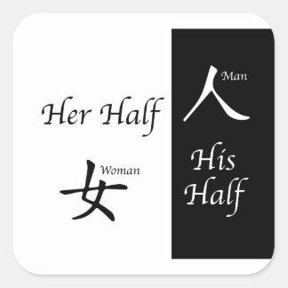 Adesivo Quadrado Ela e sua metade