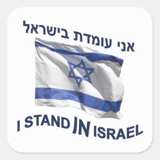 Adesivo Quadrado Eu estou em Israel