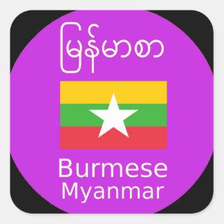 Adesivo Quadrado Língua do birmanês/Myanmar e design da bandeira