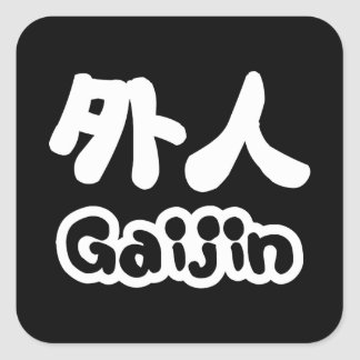 Adesivo Quadrado Língua japonesa de Nihongo do Kanji do 外人 | de