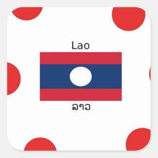 Adesivo Quadrado Língua (Laotian) do Lao e bandeira de Laos