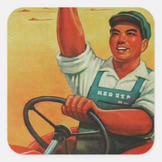 Adesivo Quadrado Manifesto chinês original do poster da propaganda