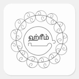 Adesivo Quadrado Navagraha-Kolam_ terça-feira 2