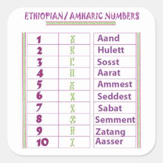 Adesivo Quadrado Números etíopes/Amharic
