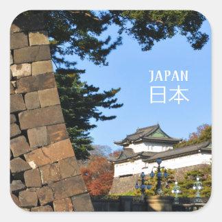 Adesivo Quadrado Palácio imperial em Tokyo, Japão