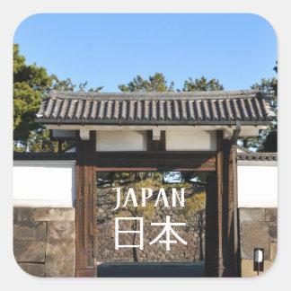 Adesivo Quadrado Porta do templo em Tokyo, Japão
