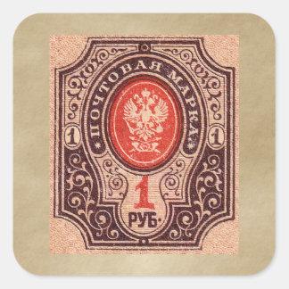 Adesivo Quadrado Porte postal Tsarist de Rússia