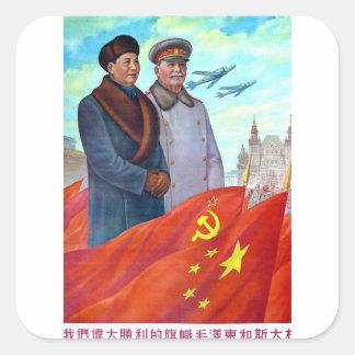 Adesivo Quadrado Propaganda original Mao Zedong e Josef Stalin