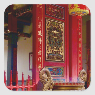 Adesivo Quadrado Templo em Yilan, Formosa