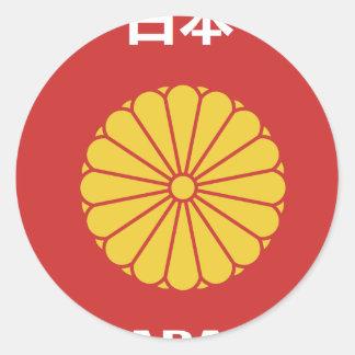 Adesivo Redondo - 日本 - 日本人 japonês