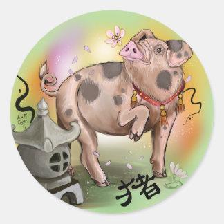 Adesivo Redondo Ano chinês do zodíaco do porco