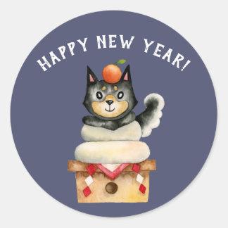 "Adesivo Redondo De ""A aguarela de ano novo do cão Mochi Shiba"""
