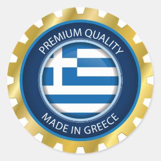 Adesivo Redondo Feito na bandeira da piscina, selo grego dos