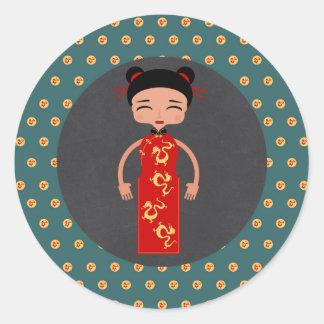 Adesivo Redondo Festa de aniversário da menina de China