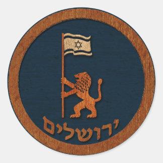 Adesivo Redondo Leão do dia de Jerusalem com bandeira