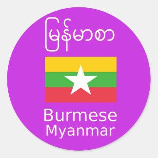 Adesivo Redondo Língua do birmanês/Myanmar e design da bandeira