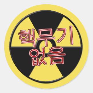 Adesivo Redondo Nenhumas armas nucleares/핵무기없음