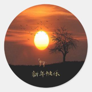 Adesivo Redondo Por do sol, árvore, pássaros, Weimaraner, cão