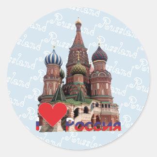 Adesivo Redondo Rússia - Russia Moscovo autocolante